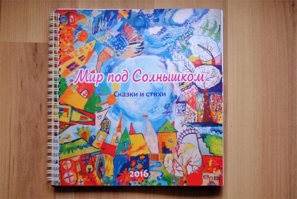 театр кукол в Минске, детские спектакли