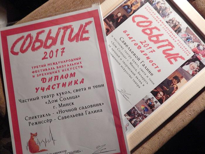 фестиваль, Санкт-Петербург, театральный, Событие, Питер, Артмуза, Невский проспект, уличные театры, спектакли для детей, детские, кукольные, куклы