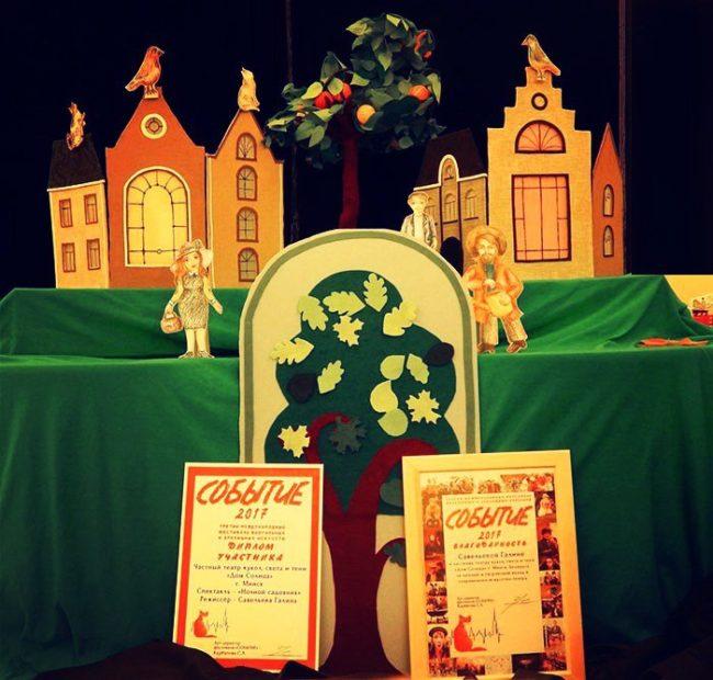 фестиваль, Санкт-Петербург, театральный, Событие, Питер, Артмуза, Невский проспект, уличные театры, спектакли для детей, детские, кукольные
