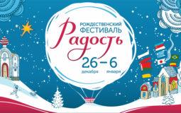 детские театры, Минск, Беларусь, театр кукол, заказать, на праздник, детский праздник