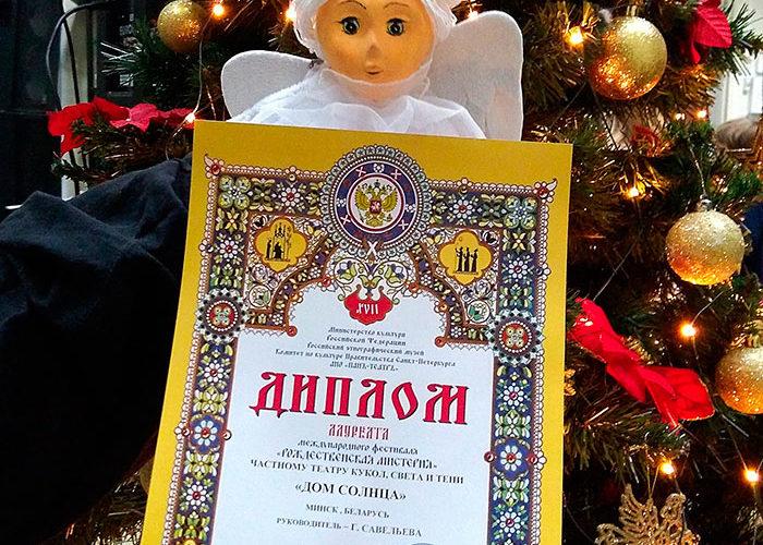 Рождество, театр кукол, для детей, волшебно, театр теней