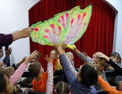Театр для детей, детский, для ребенка, световое шоу, праздник, День рождения, куда пойти